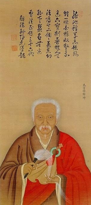 Yuanwu Chinese Master